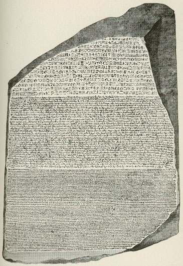 An image of the front Rosetta Stone.